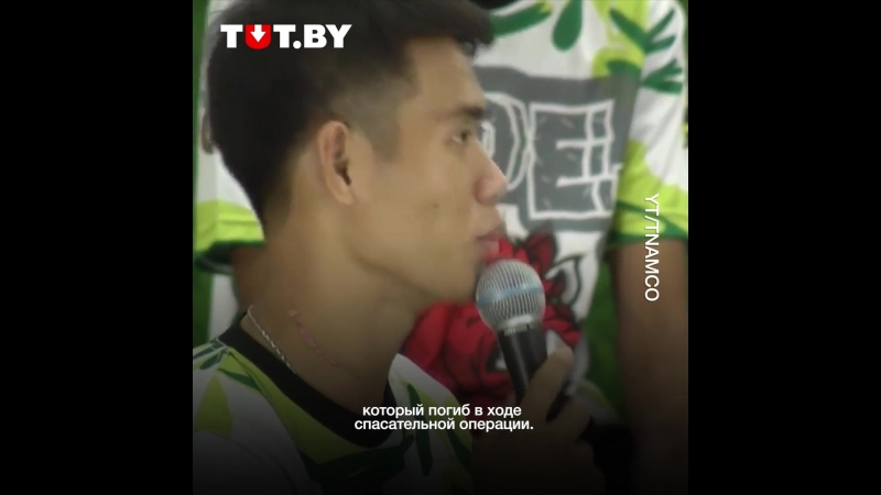 Дети спасенные из пещеры в Таиланде дали первую пресс конференцию смотреть онлайн без регистрации