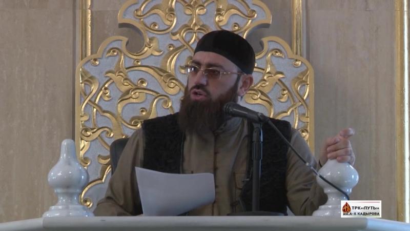 Чтение Корана у Могил- Шейх Адам Шахидов