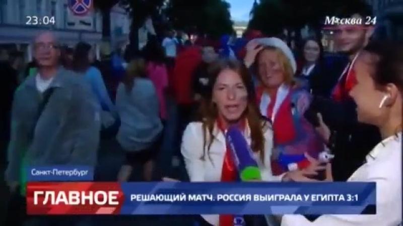Россия выиграла у Египта в матче ЧМ-2018 со счетом 3_1 - Москва 24 (online-video-cutter.com) (1)