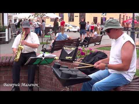 ХЕЛЛО, ДОЛЛИ!! на саксофоне и перкуссии! Brest! Music!
