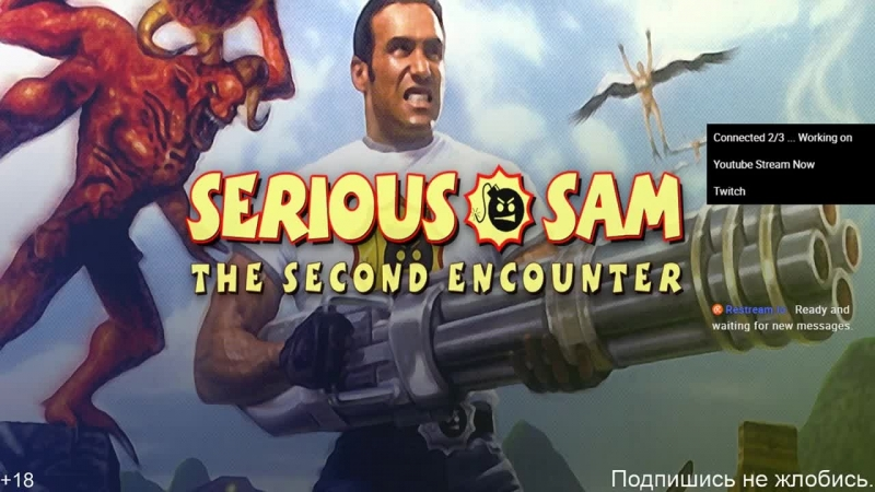 Serious Sam The Second Encounter Angry Cake