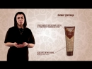 Серия Wan Mei для сужения пор выравнивания тона и рельефа кожи