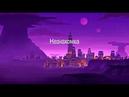 Звёздные Войны Силы Судьбы - Эпизод 7 - Незнакомка