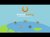 Around Fishing - онлайн турниры по рыбной ловле!