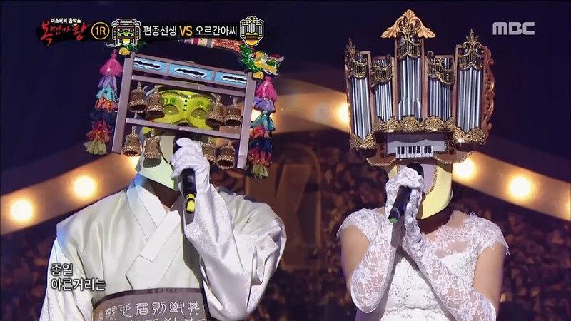 [15.04.18] MBC King of Masked Singer, эпизод 149 | Колокольный перезвон vs. Орган - Dream (Хоя)
