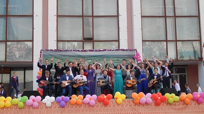Выпускной 2018 Трубчевская гимназия