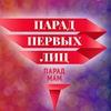 www.face-to-face.ru - общественный проект