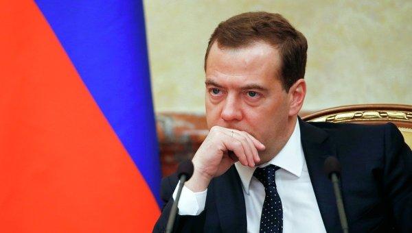 Медведев обратился к россиянам