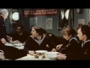 «Посейдон» спешит на помощь» (1977) - детский, приключения, реж. Слободан Косовалич