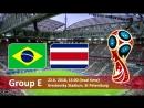 Чемпионат Мира 2018 Бразилия Коста Рика мой обзор