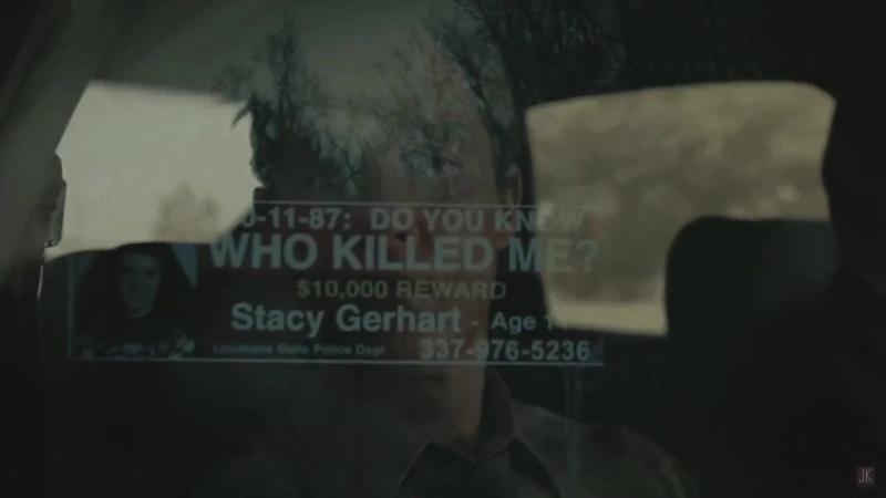 Настоящий детектив - Заблуждение