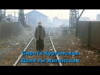 Караоке-версия песни