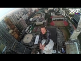 Бейсджампер в Китае