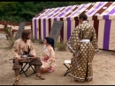 СЕГУН. Shogun. 1980. 5 СЕРИЯ.