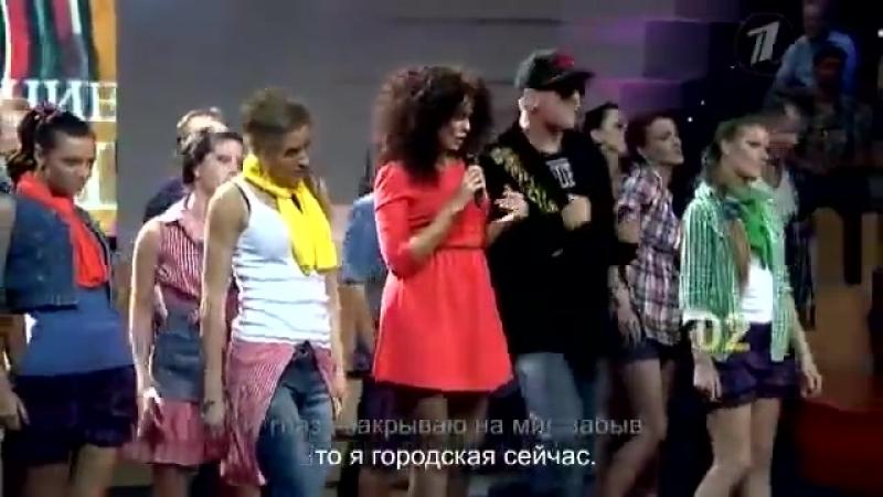 Потап и Настя - Хуторянка