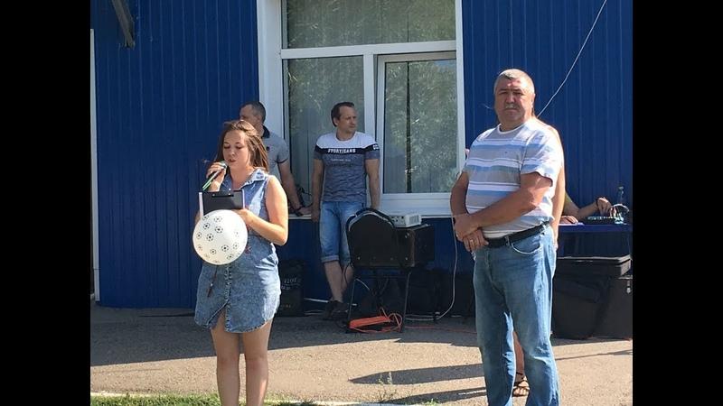 Глава поселения поздравил жителей, гостей и участников соревнований с Днем физкультурника 2018.