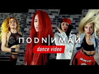 Поднимай dance video 🔥 combat cars