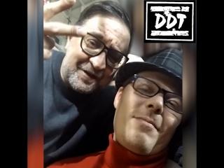 Ю.Ю.Шевчук ( ДДТ ) и С.С.Бородин (DJ TanIN )