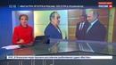 Новости на Россия 24 • Владимир Путин навестил в больнице экс-главу Татарстана Минтимера Шаймиева