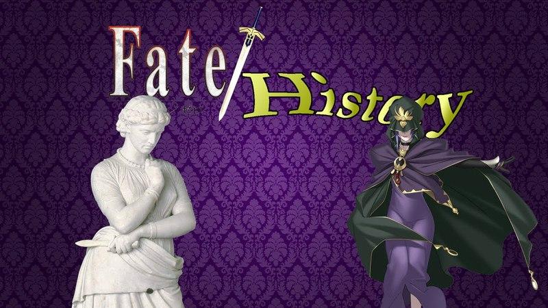 Caster VS Medea | Fate/History
