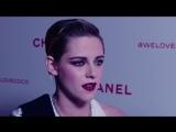 Kristen Stewart_ I feel like when you put lipstick on in kinda wakes you up a little bit