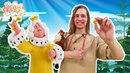 Новые сказки для детей: Всеволод и Василий ищут золотые яйца для короля!