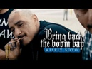 MISFIT SOTO - BRING BACK THE BOOM BAP Official Music Video