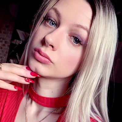 Евгения Грибовская