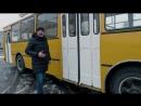 Автобус ЛИАЗ 677 История создания и тест драйв Советский автопром Зенкевич