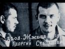 Георгий Жжёнов 5 лет лагерей а потом ещё за слова