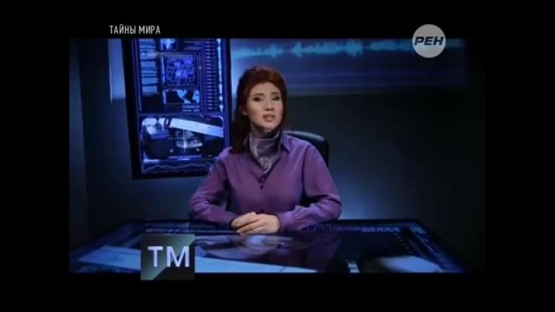 Сахар.Тайны мира с Анной Чапман.Эфир 04.04.2014.