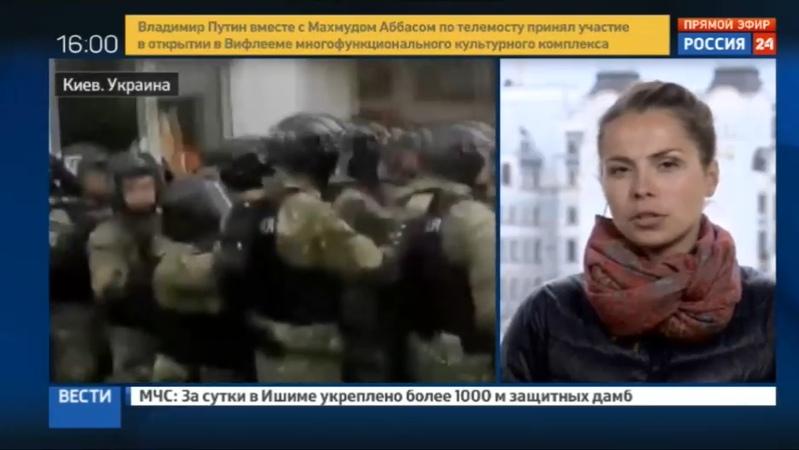 Новости на Россия 24 • Националисты в бешенстве Авакову не стоило замечать гранатомет в окне на 9 мая
