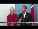 Визит Наследной пары Норвегии в Латвию: репортаж Первого канала