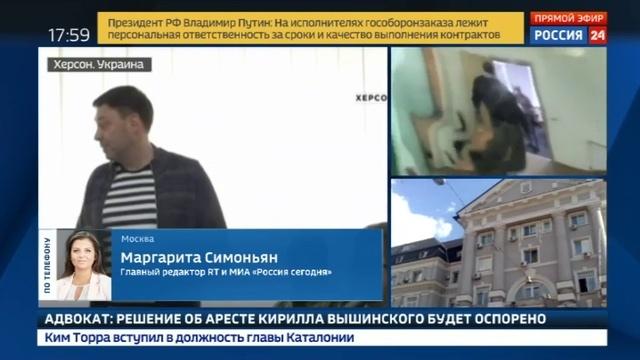 Новости на Россия 24 • Симоньян украинская власть дала понять что Вышинский у нее в заложниках а их не отпускают
