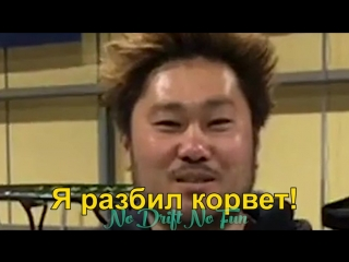 Цареградцев разбил корвет Дайго Сайто!