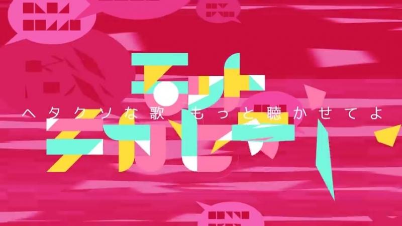 PinocchioP - Nice To Meet You, Mr. Earthling feat.Hatsune Miku ⁄ ピノキオピー - はじめまして地球人さん