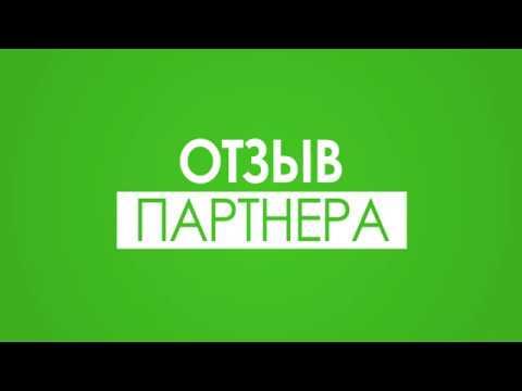 Интернет провайдер в Ижевске о сервисе Онлайн садик