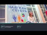 20180119 8-й турнир по волейболу среди команд девушек Надежды Севера (27 февраля - 03 марта) - промо от Юлии Куницкас