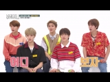 180711 Weekly Idol EP.363 A Project to make GOLDE CHILDs BEST SHOT
