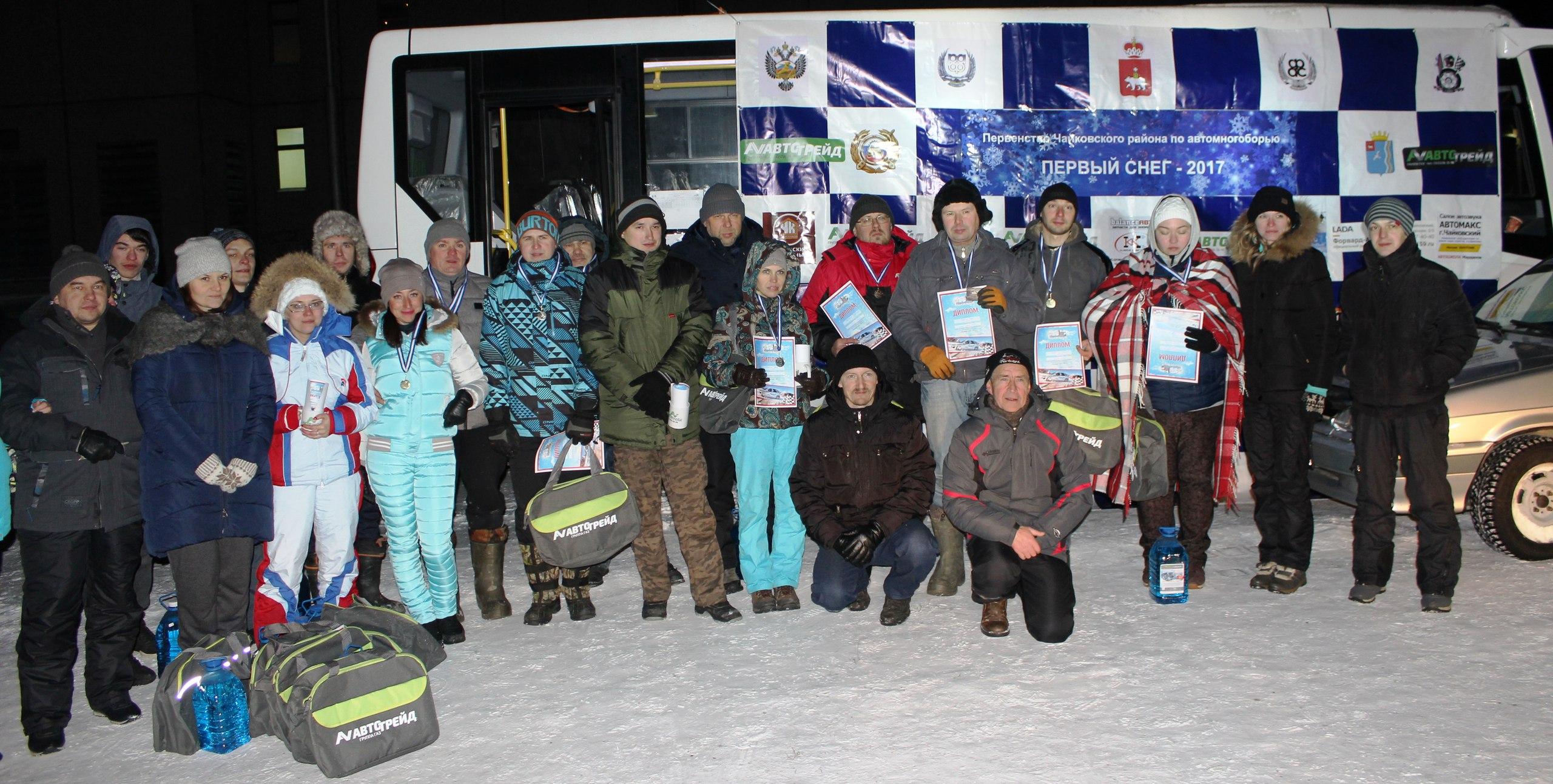 первый снег, автомногоборье, Чайковский, 2017 год
