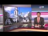 Малые города России_ Донской - бывшая шахтерская столица Тульской области(2)