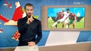FIFA WC 2018 - MAR vs. IRN – for Deaf and Hard of Hearing - International Sign