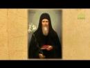 8 августа Прп Моисей Угрин Печерский ок 1043 Церковный календарь 2018