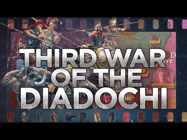Diadochi Wars: Battle of Gaza 312 BC DOCUMENTARY