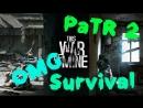 This War of Mine - Surv стрим (PaRT 2)