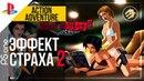 Fear Effect 2 Retro Helix / Эффект Страха 2 Ретро Спираль   PlayStation 32-bit   Прохождение