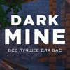 DarkMine игровые сервера MineCraft