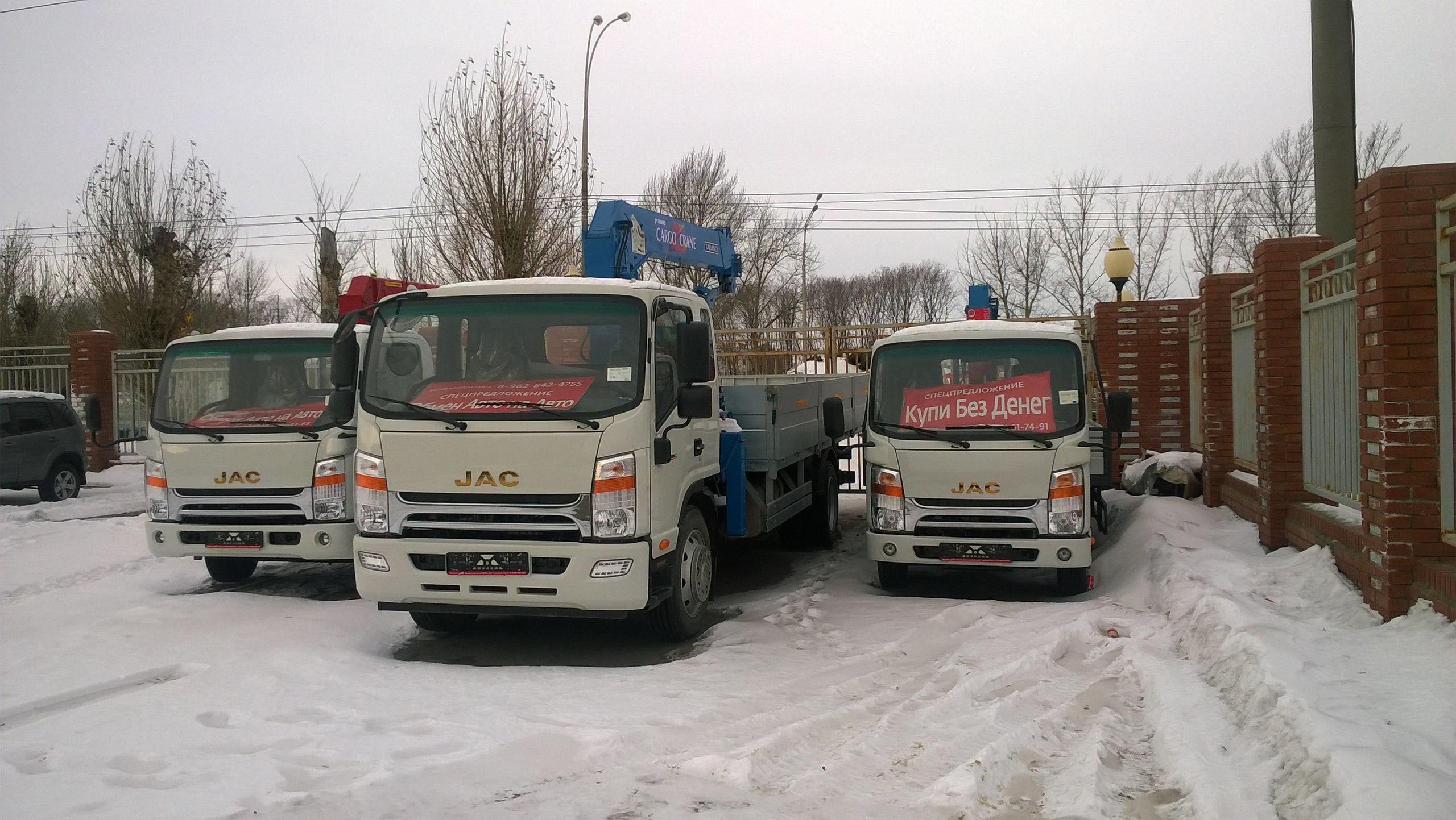 JAC манипулятор  в Тольятти