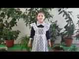 Учащаяся 4 класса Зимина Кристина читает стих Мусы Джалиля