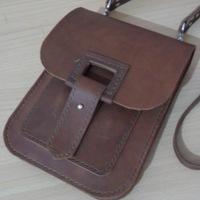 Cheldon Leather